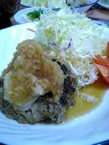 神戸の食いしん坊 「rumi-ne 」-toufuhanber
