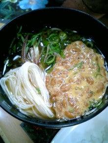 神戸の食いしん坊 「rumi-ne 」-nattou