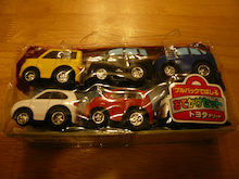 JOY HOBBY CAR な日々(JHC)-おでかけトヨタ1