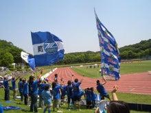 365日緑魂-町田対長崎i