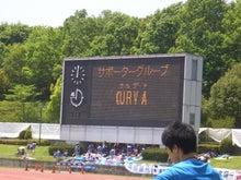 365日緑魂-町田対長崎c