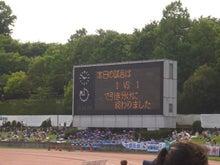 365日緑魂-町田対長崎q