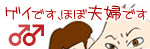 ケ・セラ・セ・ラビット【お料理絵日記】
