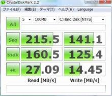 イシュムの駄文-Vertex120GB速度