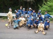「地球探検隊」中村隊長のビタミンT