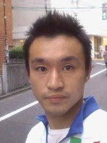 西岡利晃オフィシャルブログ-200905101749000.jpg