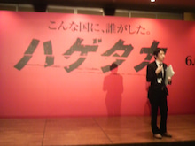 伊藤さとりオフィシャルブログ「さとりのひとりゴト あの映画のウラ・オモテ」Powered by Ameba-P1001653.jpg