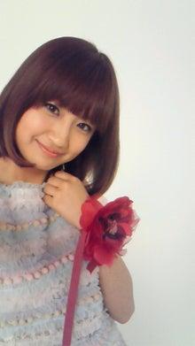 麻生夏子オフィシャルブログ「ただ今ご紹介にあずかりました、麻生夏子です。」by Ameba-200905092201000.jpg