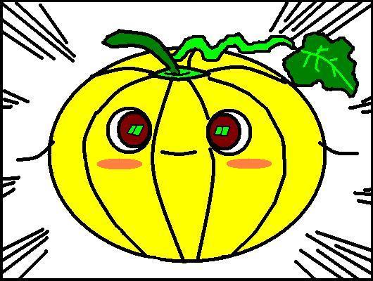 御馳走☆デリシャス☆恋童話-かぼちゃ1