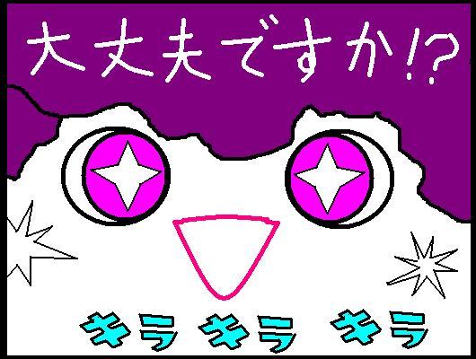 御馳走☆デリシャス☆恋童話-かぼちゃ3