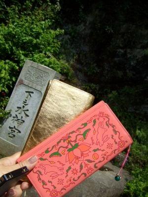 ◆みさきのゑ「HAPPYになるブログ』占いは幸せになるためのツール-財布2個