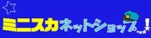 井上結華の『いのゆか』ブログ