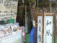 中国料理五十番の店長ブログ-20090513130109.jpg
