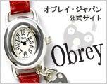 オブレイジャパン Obrey 公式サイト