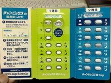ダッシュ kajikiのブログ-禁煙か?