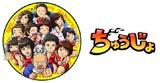 吉田沙保里オフィシャルブログ「さおりフォルダ 夢追人」powered by Ameba-chujyo