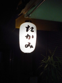 フットスタイル 吹田店-090514_2306~01.jpg