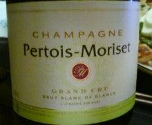 あたのワインBlog -ペルトワモリゼ NV