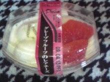 あすかの風-グレープフルーツのレアチーズ
