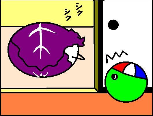 御馳走☆デリシャス☆恋童話-いかり5