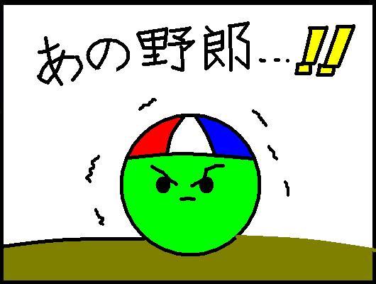御馳走☆デリシャス☆恋童話-いかり4