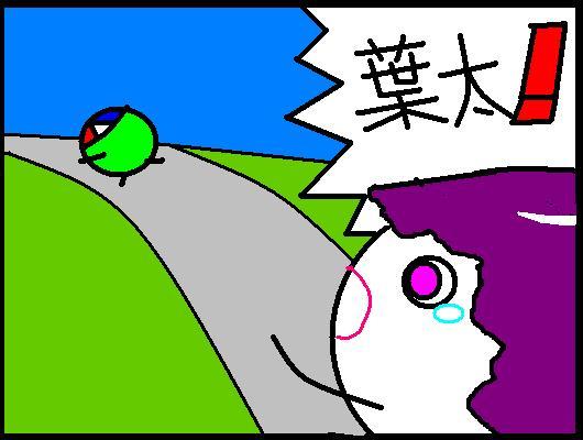 御馳走☆デリシャス☆恋童話-いかり8