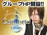 Conforto Group H.P