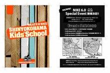 OKDELUX                            ~東京タワーのふもとで働くSkateBoarder社長のブログ-shinyoko_event