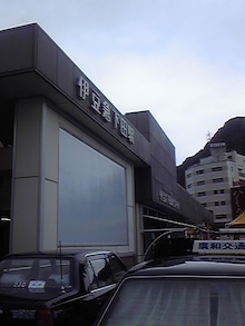 芸能プロダクションスタッフ若年寄の食べ歩き-DVC00205.jpg