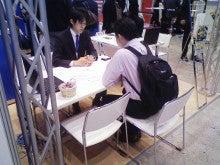 築地で働くアッキーマン日記-image.jpg