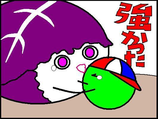 御馳走☆デリシャス☆恋童話-おしあわせに7