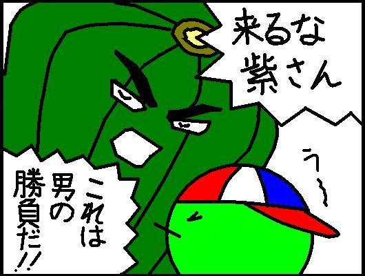 御馳走☆デリシャス☆恋童話-おしあわせに1