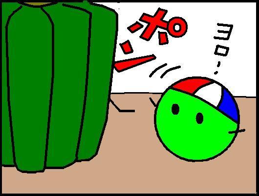 御馳走☆デリシャス☆恋童話-おしあわせに3