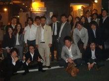 渋谷ではたらく日本一請負人のアメブロ
