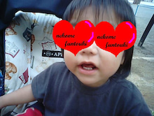 ♪゚+.o.+゚♪Baby Love 4u♪゚+.o.+゚♪