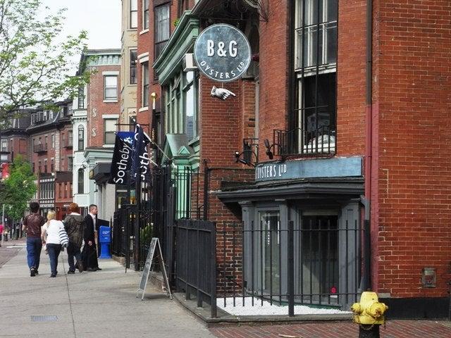 ボストンより愛をこめて-ボストン