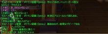 夕紀と瑠雨のTENVIブログ♪-デピー