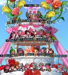 夕紀と瑠雨のTENVIブログ♪-テリー結婚