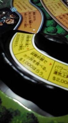 岡田ひかりオフィシャルブログ「岡田ひかりのLa~La~La~☆キレイ」 Powered by アメブロ-20090516190400.jpg