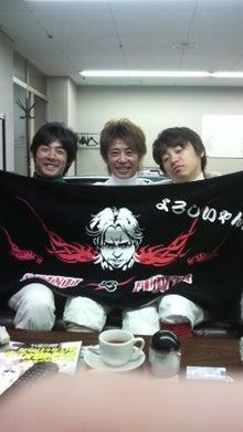 藤田伸二オフィシャルブログ「藤田伸二の男道」Powered by Ameba-チョリ、ペ