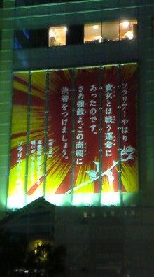 ヤマイダレM.B-20090516200401.jpg
