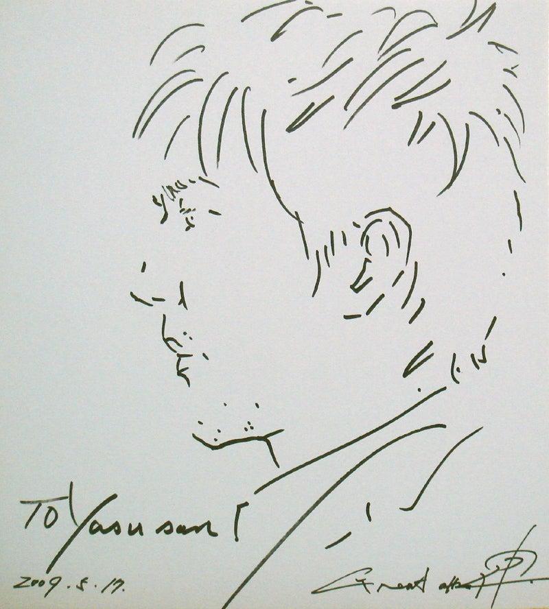 やっさんのGPS絵画プロジェクト-グレート・オオタケ