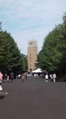 桂子ちんのお散歩ブログ-20090518141035.jpg