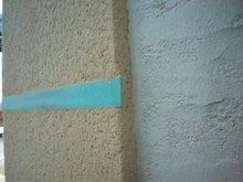 建築士の日記-外壁仕上げ