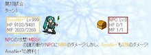 つるぺたは新世界の神(仮)-2