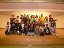 アジアヒューマンサポートのブログ