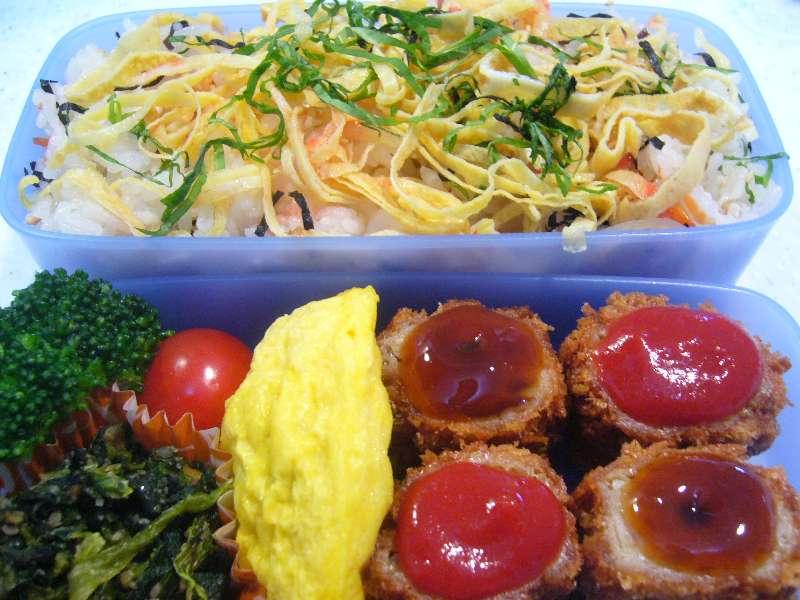 ウチのゴハン-090519お弁当