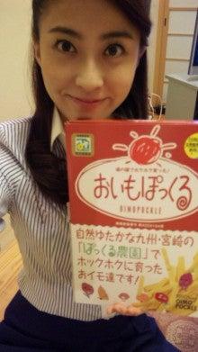 小林麻央 オフィシャルブログ 『まお日記』 Powered by アメブロ-090518_214657.jpg