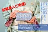 toraのブログ-西陣織財布