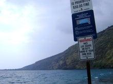 ハワイ島でノンビリ暮らし
